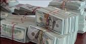 NÓNG Công an TP Hà Nội triệt phá vụ án tuồn ra nước ngoài gần 30 000 tỉ đồng