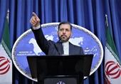 Đại sứ quán Mỹ tại Baghdad bị tấn công tên lửa Iran bác bỏ cáo buộc của Tổng thống Trump