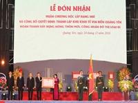 Thành lập khu kinh tế ven biển Quảng Yên