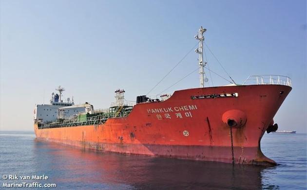 Có 2 công dân Việt Nam trên tàu hàng Hàn Quốc bị Iran phong tỏa