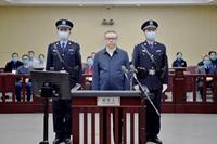 Đằng sau việc Trung Quốc tuyên án tử hình quan tham ngành tài chính Lại Tiểu Dân
