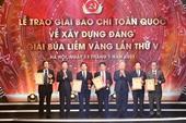 Năm đầu tiên giải Búa liềm vàng trao giải đặc biệt