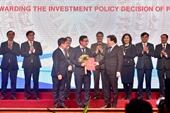 Tỉnh Quảng Bình thu hút 6,12 tỉ USD tại Hội nghị xúc tiến đầu tư 2021