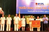 """VKSND TP Hồ Chí Minh đón nhận danh hiệu """"Anh hùng Lao động"""""""