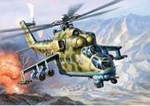 Vì sao Mỹ chọn trực thăng tấn công hạng nặng Mi-24 của Nga trong huấn luyện chiến đấu