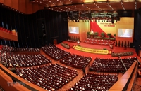Hôm nay 28 1 , Đại hội XIII nghe báo cáo về công tác nhân sự