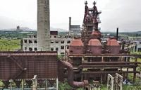 NÓNG Vụ sai phạm Công ty Gang thép Thái Nguyên  VKSND tối cao truy tố 19 bị can gây thiệt hại hơn 830 tỉ đồng