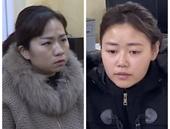 Phê chuẩn khởi tố, tạm giam 2 nữ nhân viên trộm 87 cây vàng