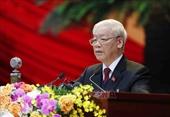 Khai mạc trọng thể Hội nghị lần thứ 2 Ban Chấp hành Trung ương Đảng khóa XIII
