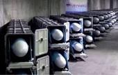 Iran công bố một căn cứ tên lửa mới có khả năng tác chiến điện tử