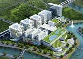 Sẽ có trường đại học giáo dục số đầu tiên ở Việt Nam