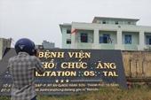 Kiểm tra, xử lý tình trạng mất cắp tại trụ sở cũ Bệnh viện Phục hồi chức năng Đà Nẵng
