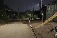Truy bắt đối tượng gây hỗn chiến, đâm chết 2 người tại quán karaoke