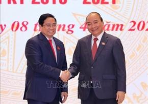 Nghị quyết miễn nhiệm, bầu chức vụ Thủ tướng Chính phủ