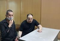 Xét xử hai người đàn ông Đài Loan vận chuyển hơn 600kg ma túy