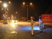 Quảng Ninh tạm dừng các dịch vụ không thiết yếu