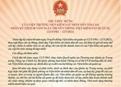 Thư chúc mừng của Viện trưởng VKSND tối cao nhân dịp Kỷ niệm 60 năm ngày truyền thống VKS Quân sự