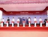 Chủ tịch Quốc hội dự Lễ khởi công xây dựng 3 toà nhà hỗn hợp Hoàng Huy Commerce