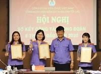Kế hoạch Tổ chức cuộc thi ảnh Duyên dáng áo dài nữ đoàn viên công đoàn VKSND tối cao năm 2021