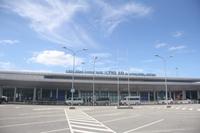 Hé lộ thông tin ban đầu về vụ án tham ô tài sản tại Cảng hàng không quốc tế Phú Bài