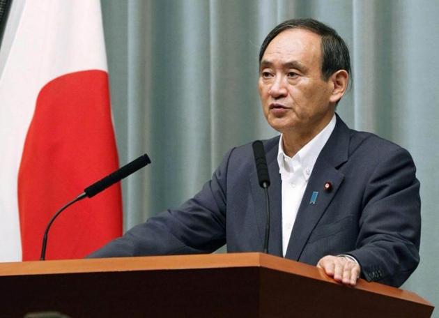 BVPL: Ông Suga Yoshihide đột ngột quyết định sẽ rời chức Thủ tướng Nhật Bản