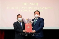 Nhạc sĩ Đỗ Hồng Quân giữ chức Bí thư Đảng đoàn, Chủ tịch Liên hiệp các Hội Văn học Nghệ thuật Việt Nam