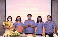 Phó Viện trưởng Thường trực Nguyễn Huy Tiến dự Lễ ra mắt 2 phòng thuộc Vụ 14, VKSND tối cao