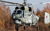 Trực thăng Ka-27 của Cơ quan An ninh Liên bang Nga rơi ở Kamchatka, nhiều người thiệt mạng