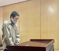 Sát hại đồng nghiệp, nam thanh niên lãnh án tù chung thân