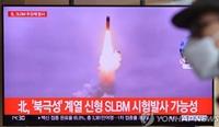 Triều Tiên bắn tên lửa đạn đạo phóng từ tàu ngầm
