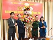 Đại tá Khúc Thành Dư giữ chức vụ Chỉ huy trưởng Bộ Chỉ huy Quân sự tỉnh Quảng Ninh