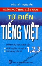 Thu hồi 8 cuốn từ điển Tiếng Việt của Nhà Xuất bản Đồng Nai