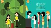 Đà Nẵng in bộ quy tắc ứng xử phát cho khách Trung Quốc